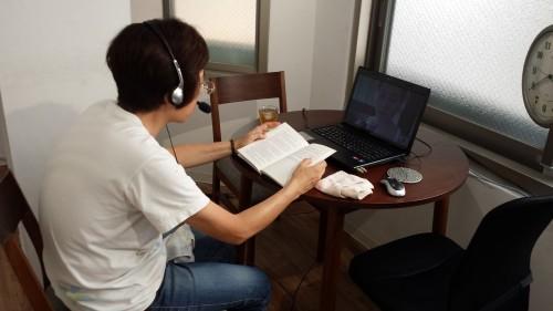 大田区蒲田でバイリンガルアドバイザーと英文読解! weknow quick言語練習所。