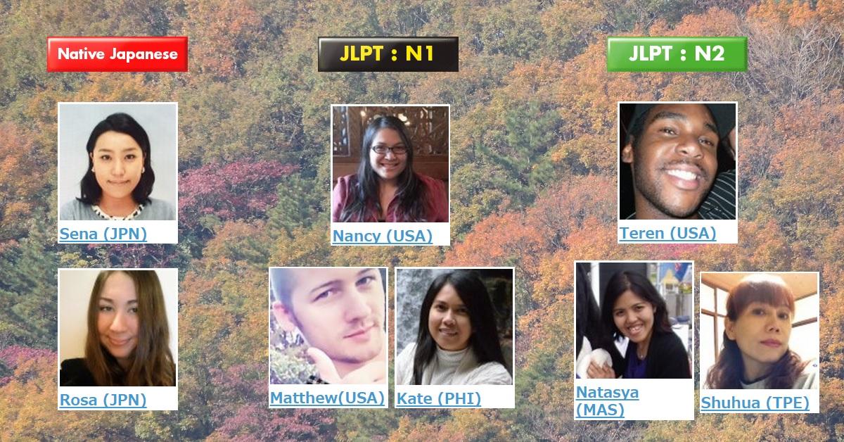 Learn japanese online skype resolver