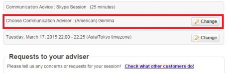 selected adviser is changeable. Learn Japan online via Skype.