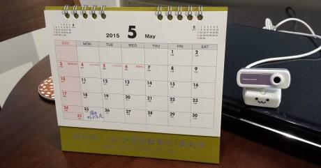 カレンダー(Calendar)、英語で何曜日?何日?はday? date? 大田区蒲田でバイリンガルと英会話練習!