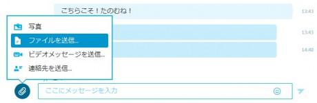 ファイルを送信してバイリンガルアドバイザーといっしょに読みましょう! 大田区蒲田でバイリンガルと英会話練習!weknow