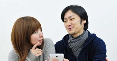 Learn Japan online via Skype. Kamata, Ota-ku, weknow - Japanese speaking practice