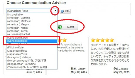 Choose your Japanese communication adviser. weknow at KAMATA OTAKU